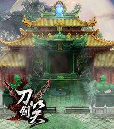 刀剑笑Online (HK) - HK刀剑笑-官方合作资料攻略站- 开心游戏网b-型肝炎帶原者-如何保養